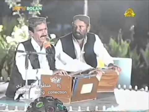 Brahui song استاد حاجی خان by rj manzoor kiazai
