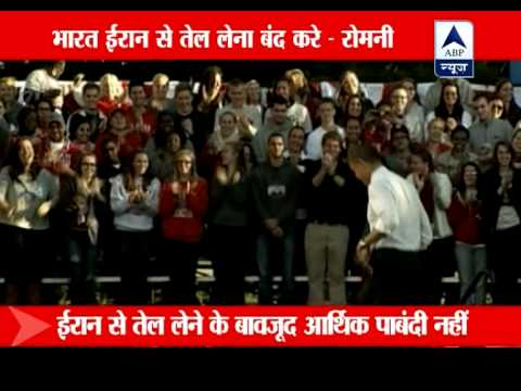 Don't buy crude oil from Iran: Romney to India