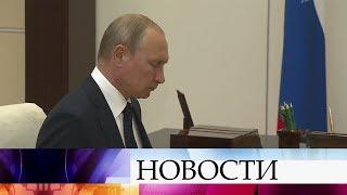 Глава Хакасии Виктор Зимин доложил Владимиру Путину об обстановке в республике.