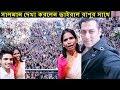 এবার সালমান দেখা করলেন ভাইরাল রাণুর সাথে !! ঝড় বলিউডে l Ranu Mandal Salman Ali Viral Latest News