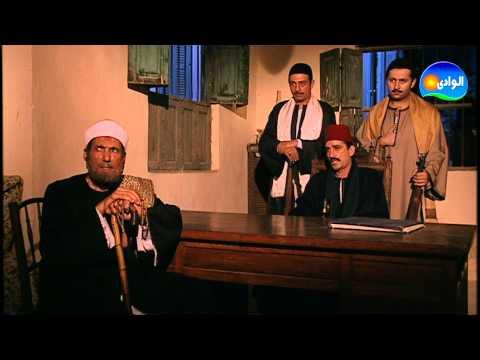 Al Masraweya Series / مسلسل المصراوية - الجزء الأول - الحلقة الثانية