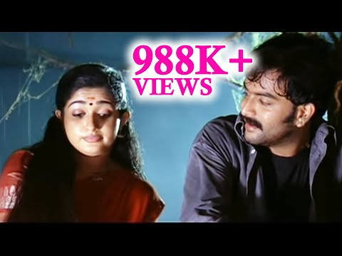 Anandhabhadram | Scene 34 | Malayalam Movie | Movie Scenes| Comedy | Songs | Clips | Prithviraj |