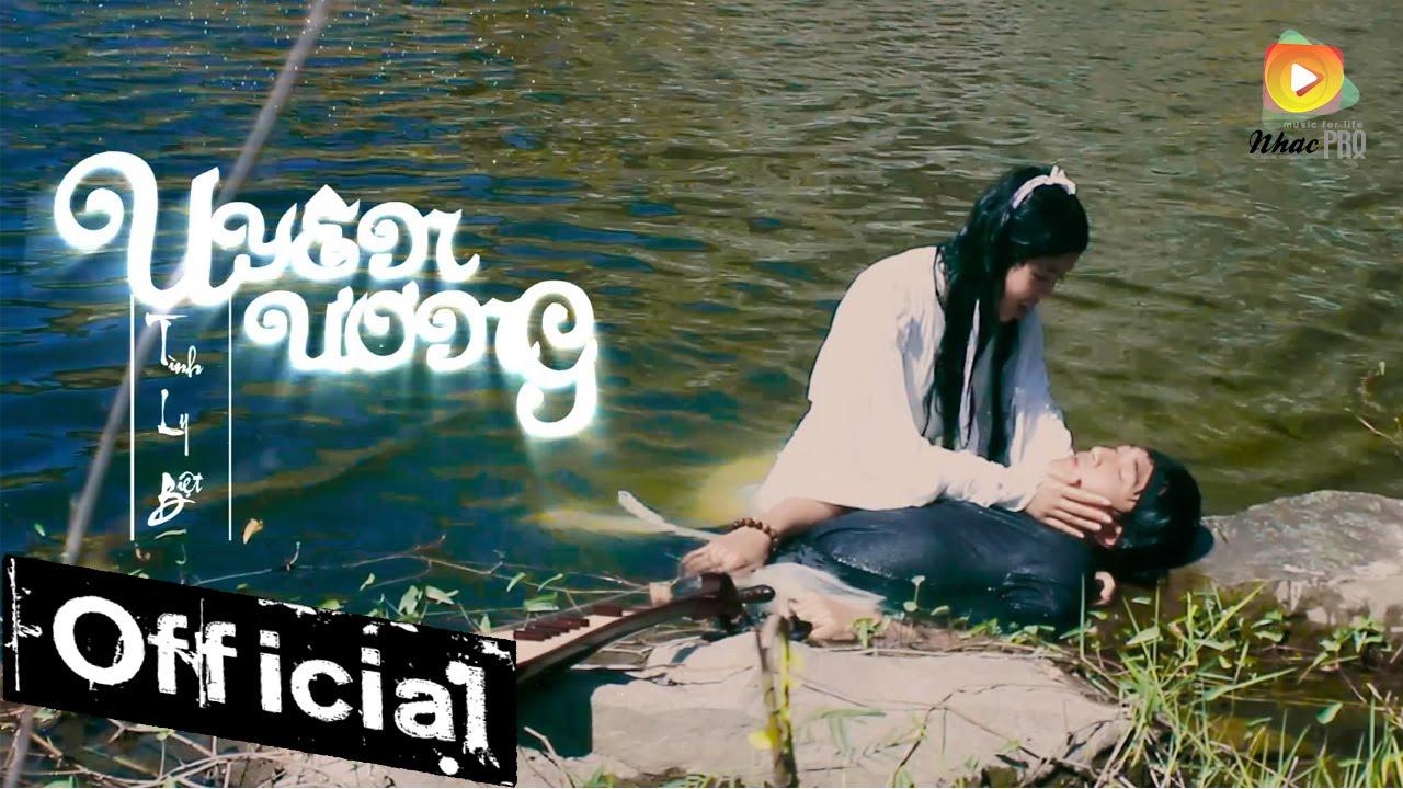 Uyên Ương Tình Biệt Ly - Vương Linh Nhi [MV Official]