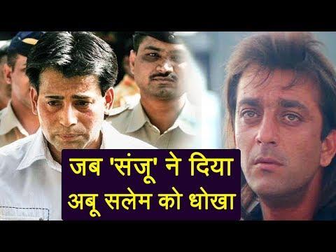Sanju: Sanjay Dutt को Abu Salem से धोखा करना पड़ गया था महंगा; जानिए क्यूँ | वनइंडिया हिंदी