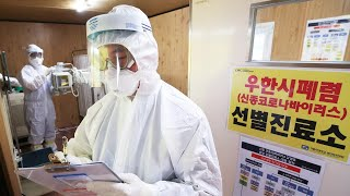 WHO provides update as coronavirus spreads outside China