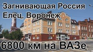 видео Туры выходного дня из Перми 2018