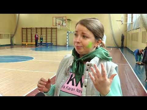 Канал Кіровоград: У Кропивницькому для вихованців інклюзивно-ресурсного центру влаштували змагання