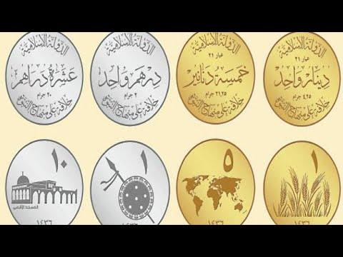 أخبار إقتصاد - #داعش يفرض تداول عملته على المتاجر بمناطق نفوذه في #سوريا  - نشر قبل 1 ساعة
