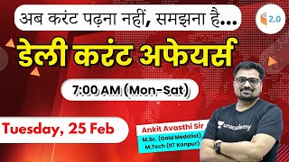 7:00 AM - Daily Current Affairs 2020 by Ankit Sir | 25th February 2020