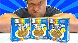 UNICORN MEAT TASTE TEST (food challenge?)