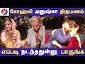 கோஹ்லி அனுஷ்கா திருமணம் எப்படி நடந்ததுன்னு பாருங்க  Tamil Cinema  Kollywood News