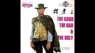 White Cloud Orchestra - The Good, The Bad And The Ugly