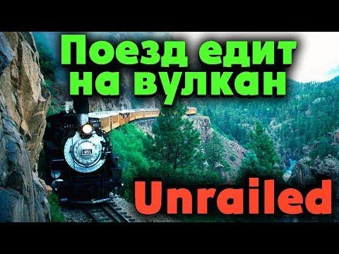 Как установить рекорд в 800 метров Unrailed! Выживание поезда