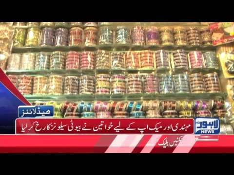 6 PM Headlines Lahore News HD - 24 June 2017