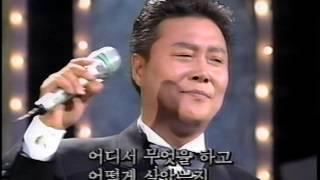 옥경이 / 남진