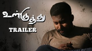 UlKuthu Official Trailer    Dinesh, Nanditha    Caarthick Raju