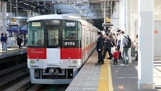 リニューアル車!山陽5000系5702F 直通特急 阪神本線・西宮駅