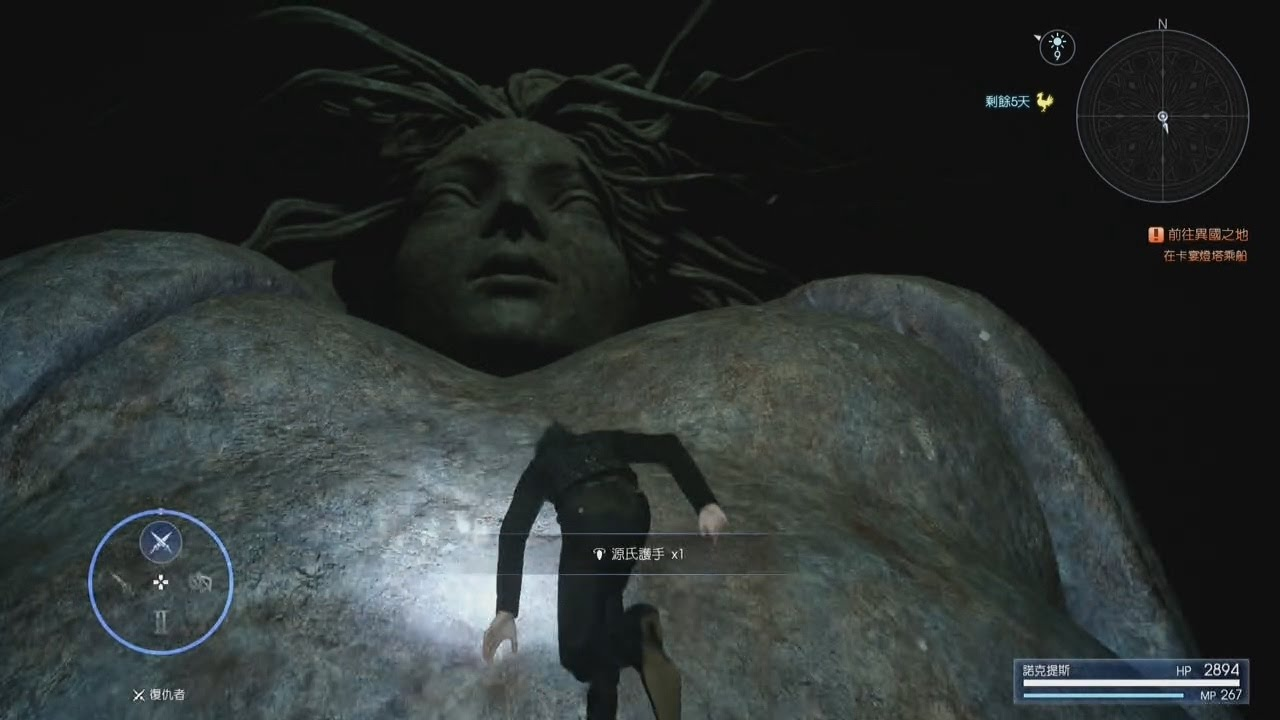 【FFXV】普提沃斯遺跡拿黑頭巾路線參考 - YouTube