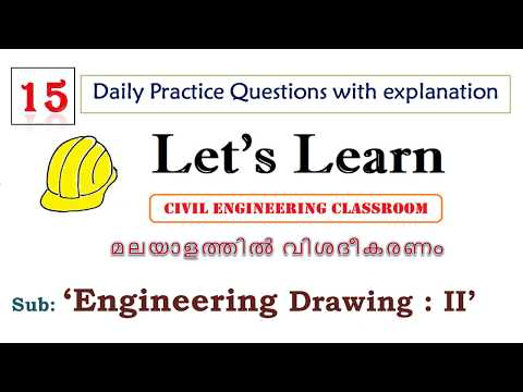 Engineering Drawing - Part 2 : Kerala PSC Daily Practice Questions Part 15 ~ in malayalam