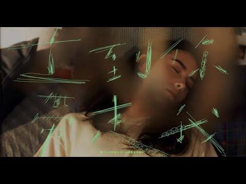 甜約翰 Sweet John【 直到你帶走我 Until You 】Official Music Video
