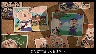 暗殺教室2期ED 宮脇詩音 / 「また君に会える日」 (しろめちゃんとおまめさん コラボレーションver.)