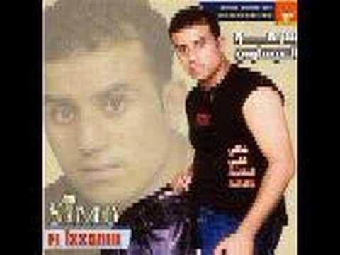 simo el issaoui 2007