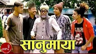 Sanu Maya Teej Song 2014/2071 by Laxmi Dhakal and Ramesh Raj Bhattarai