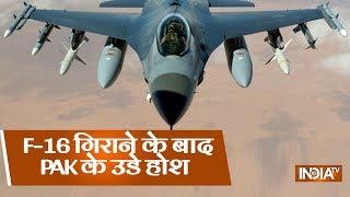 F-16 गिराने के बाद Pakistan के होश उड़े, फ़ौज ने मांगी रहम की भीख और कहा हम जंग नहीं चाहते