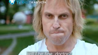 Смешанные Чувства I Промо для ТВ1000 Русское Кино