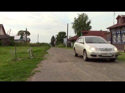 Toyota Corolla Е120