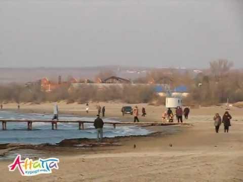 Центральный пляж 05.12.2011. Анапа Курорт Инфо