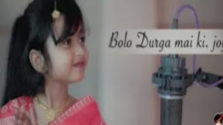 BOLO DURGA MAI KI........HD SONG