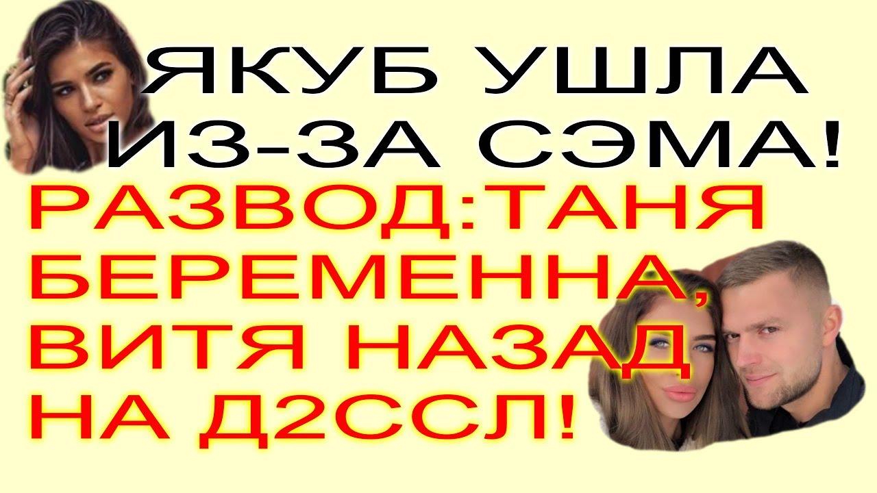 Соблазнительная Анастасия Щеглова Позирует В Купальнике