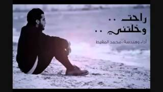 Mohammad al muquit rahat very beautiful nasheed with mp3 download link
