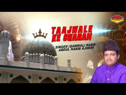 Taajwale Ke Charan | Abdul Habib Ajmeri | Latest Taj Piya Qawwali | Sonic Islamic