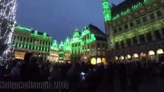 Световое шоу на площади Гранд Плас в Брюсселе - 2014