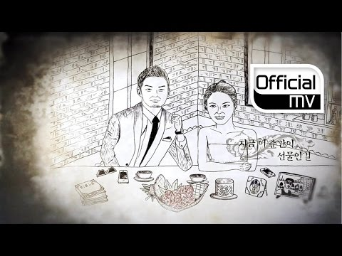 [MV] BUMKEY(범키)   My Everything(느껴)