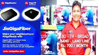 JioFiber Luanched On 5th Sep With Jio Free TV & 4K JIO Set Top Box | JIO GIGAFIBER PLANS
