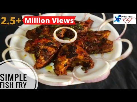 Simple Fish Fry In Telugu