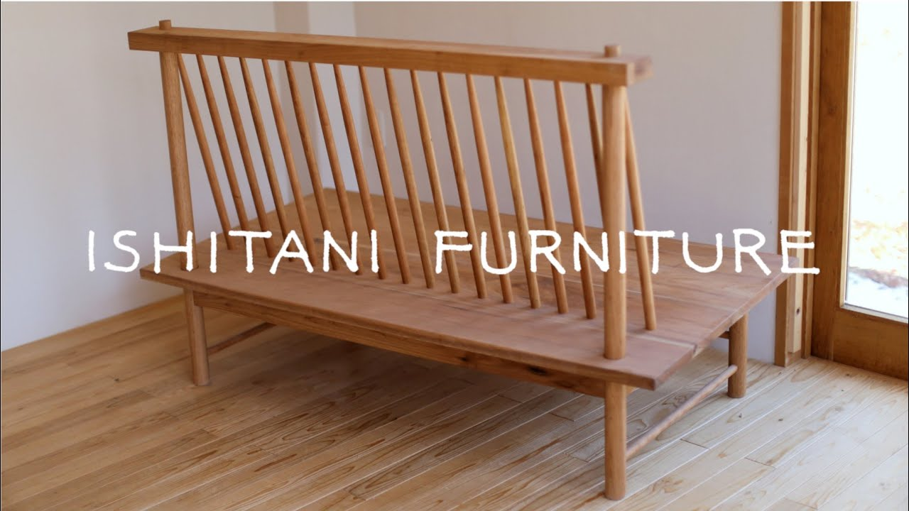 ISHITANI - Making a Wooden Sofa