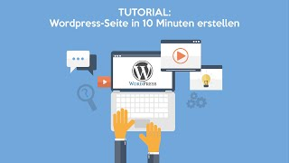 Tutorial: Vom Hosting bis zur modernen Wordpress Website in 10 Minuten [CMS]