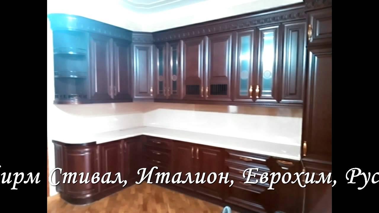 Мебель для кухни, из рук в руки могилевская, мебель, интерьер, обиход. Куплю б/у кухню, недорого в хорошем состоянии. Самовывоз.