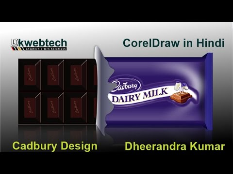 Cadbury Dairy Milk Chocolate Design I 3D Packaging I CorelDraw in Hindi