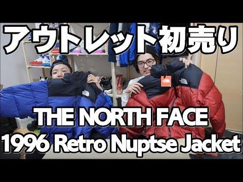 アウトレット初売りで人気のノースフェイス・ヌプシを発見!!