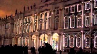 Лазерное шоу в Санкт Петербурге