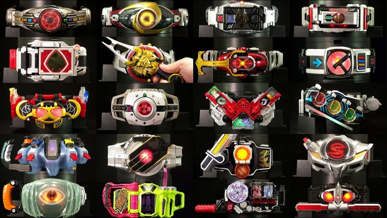 仮面ライダー 平成オールライダー DX変身ベルト&ドライバー スペシャル vol2 Kamen Rider All ...