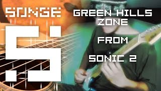 Sonic 2 - Green Hills Zone cover 【Songe】