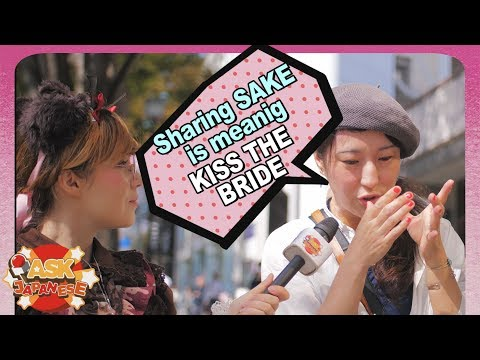 You MAY NOT kiss the bride in Japan?! JAPANESE MARRIAGE RITUAL explained by Japanese wife thumbnail