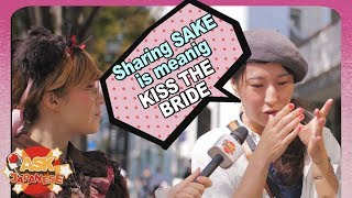 You MAY NOT kiss the bride in Japan?! JAPANESE MARRIAGE RITUAL explained by Japanese wife