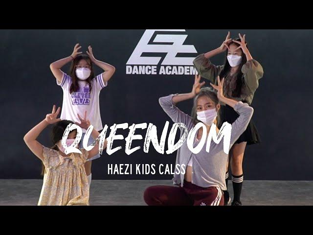 [동탄댄스학원] KPOP COVER DANCE 케이팝 커버댄스 KIDS CLASS | Red Velvet - Queendom